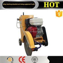 HAOHONG Hand push honda engine road cutter, asphalt concrete cutting machine for sale