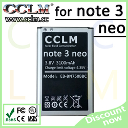 3200mah cell phone battery, extended battery for samsung galaxy note 3