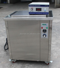 skymen Single Tank Ultrasonic Cleaners Armour Industry gun Vapour Degreaser Ultra sonic Bath