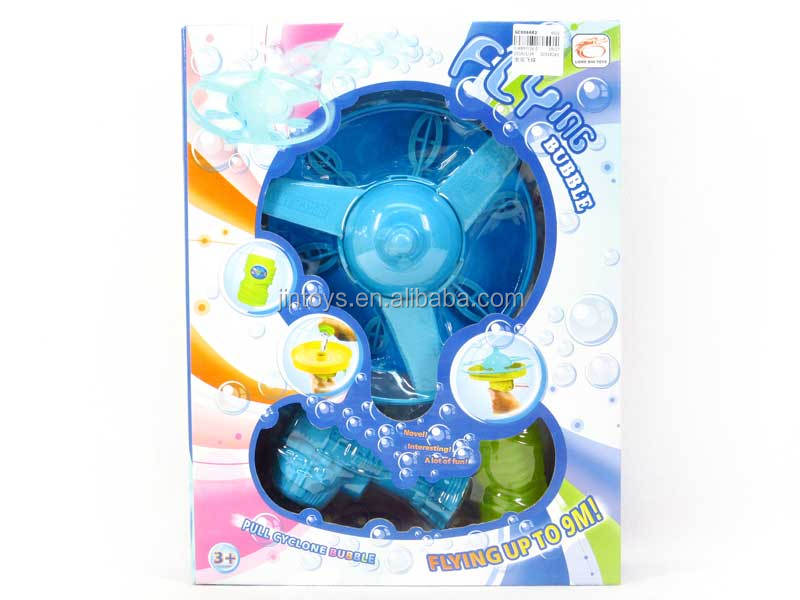 New Product Flying Disc Bubble, Flying toys for Wholesale, Frisbee Toys for children, GC006682