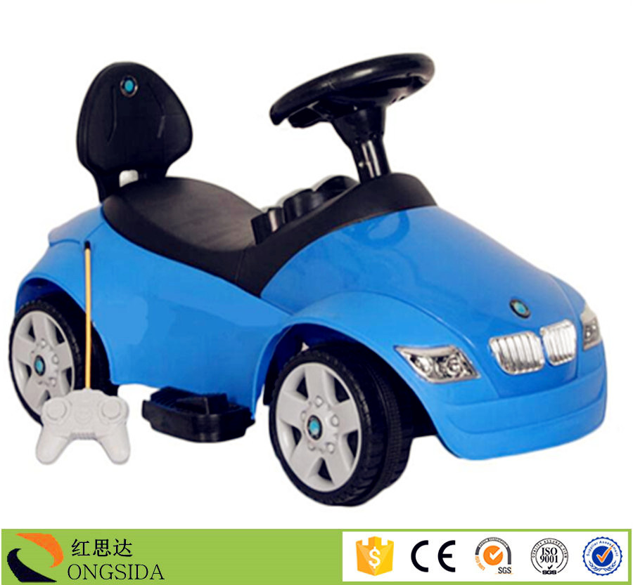 Remote Control 6V Kids Electric Scooter /Mini Electric Car For Children