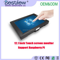 Resistive touch lcd panel 12 inch Stand Touch Screen LCD Monitor HDMI/ VGA /AV/BNC TFT POS