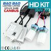 Cheap Cheapest manufacturer 55w canbus hid ballast with trade assurance