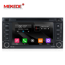Factory price car DVD radio audio dvd player for VW Touareg 2002-2009 with GPS navigation 3G Bluetooth video HD1080P