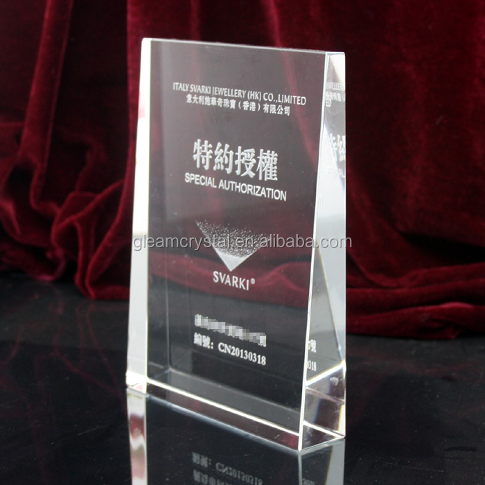 Fashion creative book shape Crystal Trophy Award for Authorize brand