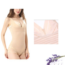 Dreamingirl Wholesale Women Body Shapewear Effective Open Bust Push Up Traceless Shapewear Bodysuit vedette shapewear