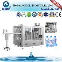 Alibaba china stainless steel bottle filling machine locations