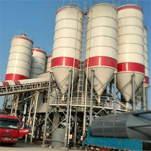 Advanced Technology 180m3/h Stationary Ready Mix Concrete Batching Plant