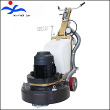 Professional grinders for concrete polishing XY-Q9C