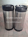5 gallon syrup coke keg