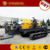 XCMG 450KN Horizontal directional drilling machine for underground drilling