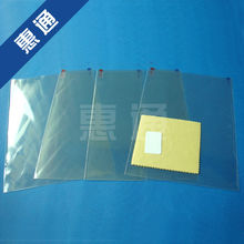 lcd high clear anti-scratch screen guard for mobile phone