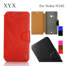 ultra thin leather for microsoft lumia 540 flip cover, back cover case for nokia lumia 540