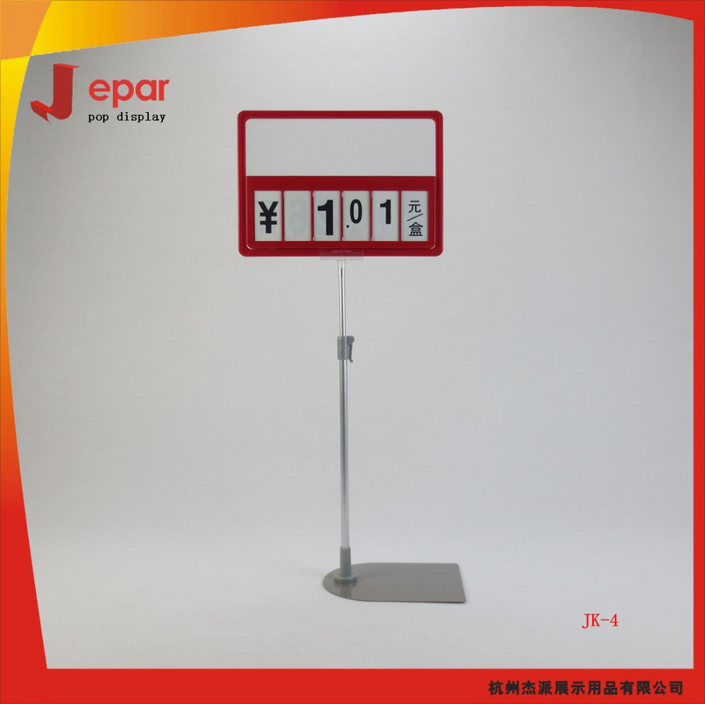 High quality aluminum floor pop stand for price display