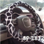 new automobile car steering wheel cover for bus from manufacture