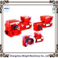 S Series agriculture Helical bevel Worm Reducer Gearbox Transmission Parts industrial sewing machine