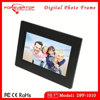 hot sale product cheap digital frame