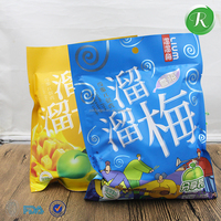 decilious watermelon seed snack food packaging food grade snack packaging bag