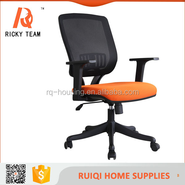 RQ- 80101 Sport seat office chair