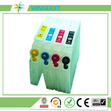 buy cheap ink cartridge online refillable ink cartridge for ricoh GC21 printer