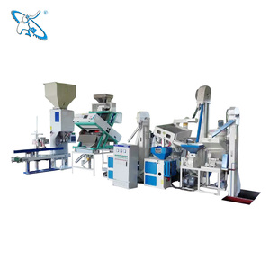 Factory Price Automatic Rice Mill Plant In Bangladesh
