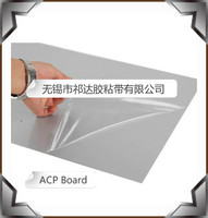 PE surface protective film for ACP