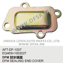 ENGINE PARTS FOR DFM, COVER AND PLUG