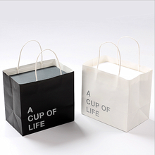 Simple Fashion Personalized Tote Gift Bag Kraft Paper Bag Gift Packaging Boxes Custom Offset Printing Paper LOGO