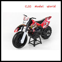 Low Price Toy RC Motorcycle At Full Speed On Sale