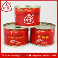 Good taste high quality tomato paste/canned beans in tomato sauce