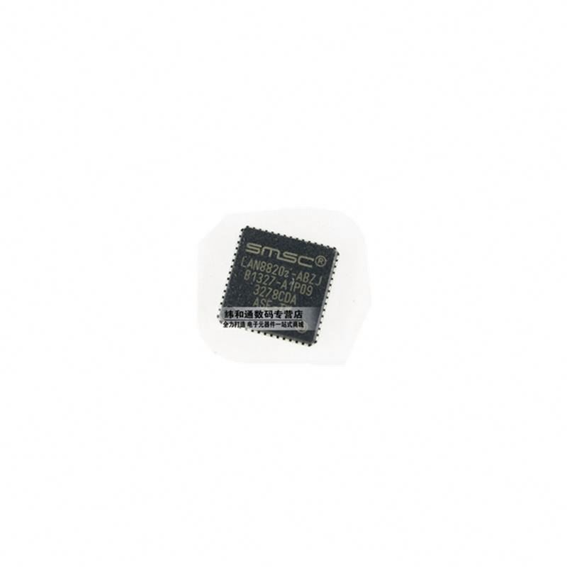 LAN8820I-the SMSC IC QFN24 ABZJ Ethernet network interface chip--WHTS3