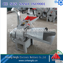 Poultry feed milling machine price animal feed pellet machine