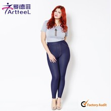 2017 new fashion big size fitness leggings Girls Women designer Jeans