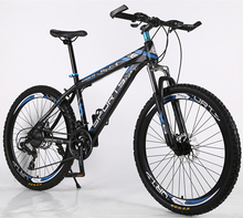 High quality factory direct sale of msep 26inch mountain bike 21 - speed carbon steel frame cheap mountain bike