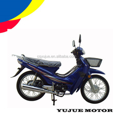 chinese best price kids cub motorcycle/proket bike for sale
