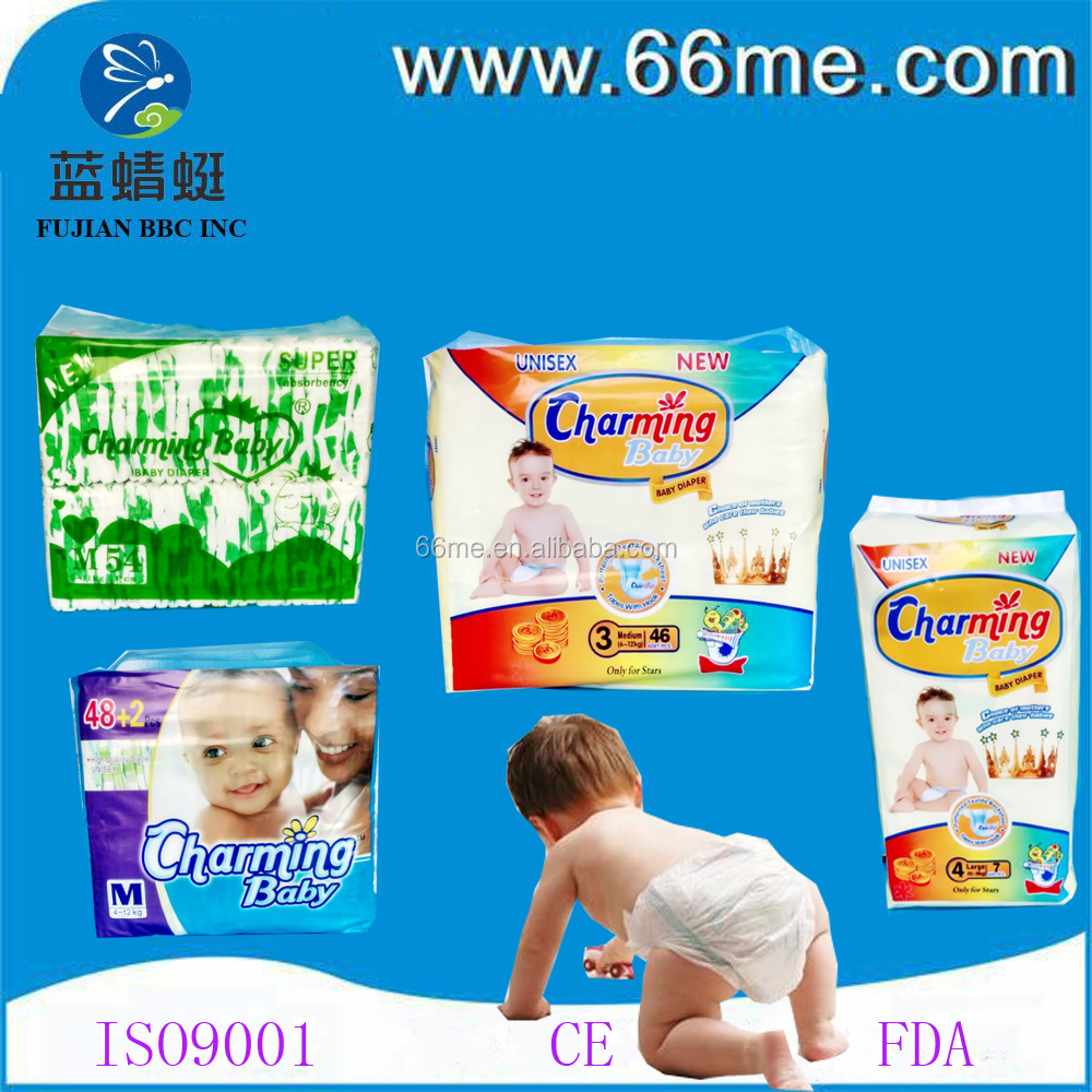 babyking Cheaper Soft Breathable Absorption and Disposable diaper fluff pulp baby pants