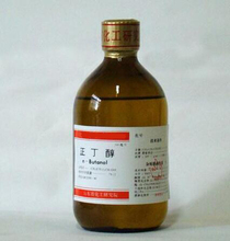 high purity 99.5% min Butyl alcohol