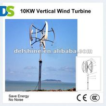 V 10KW vertical axis wind turbine