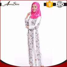AMESIN trading & supplier of china products ladies muslim dress
