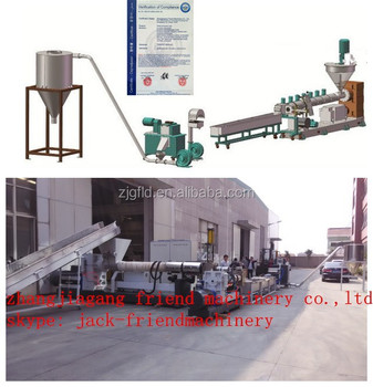 2015 Double stage plastic pelletizing machinery