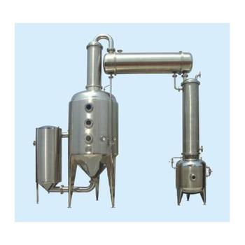 WZ high efficient alcohol concentrator