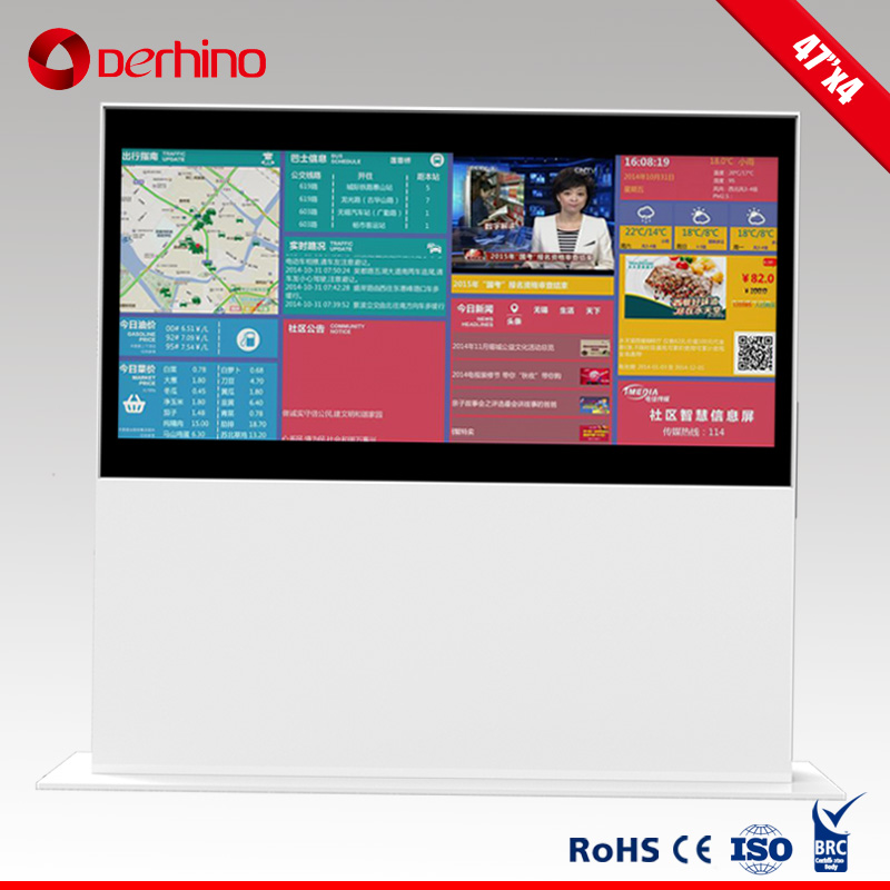 android lcd tv advertising player