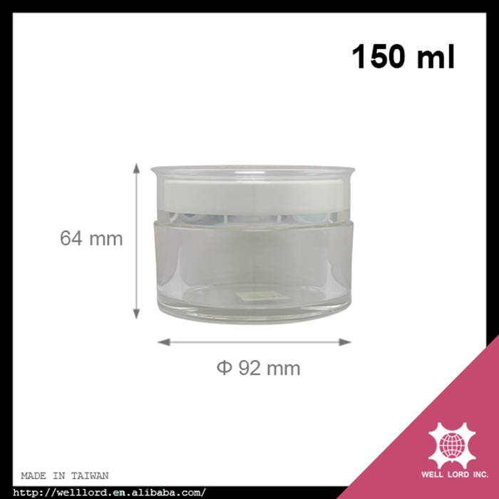 2016 product launch chic powder container 150ml plastic cosmetic case