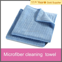 microfiber ribbed car cleaning cloth
