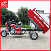 Factory wholesale 3 wheel motorcycle trailer 3 wheel electric cargo bike motorcycle with a hood