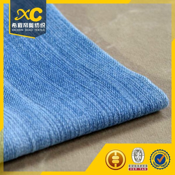 low cost of slub denim jeans fabric