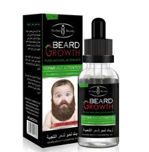 40ML beard oil bushy hair essence for body hair growth