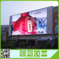 led electronic billboards big tv p5 outdoor