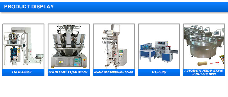 Trade Assurance factory New product CE approved automatic flow food packing machine price for small business (upgraded version)