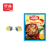 NASI 4g/cube beef for soup Health food fish bouillon cube